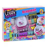 Набор для маникюра, Детская декоративная косметика для девочек,Косметика для детей,Детская косметика для