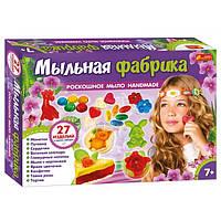 Набор для творчества Мыльная фабрика, 27 изделий, 7+ Ranok-creative