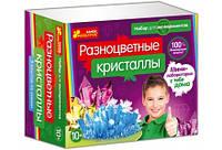 Набор для опытов Разноцветные кристаллы 5 опытов, 10+