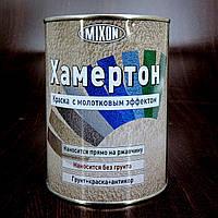 Антикоррозионная алкидная молотковая краска Mixon Хамертон 810 графит 2,5л
