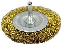 Щетка дисковая 75мм латунная со шпилькой SPITCE, фото 1