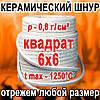 Шнур керамический 6х6 Квадрат - уплотнительный, теплоизоляционный, термостойкий, огнестойкий