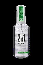 Вагинальный силиконовый органический лубрикант EGZO WOW 2in1 50 ml - Love&Life