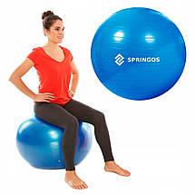 Мяч для фитнеса (фитбол) Springos 85 см Anti-Burst FB0009 Blue, фото 3