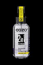 Анальный силиконовый органический лубрикант EGZO HEY 2in1  50 ml - Love&Life