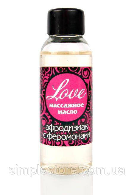 Массажное масло возбуждающее с феромонами Love 50 мл