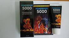 POWERMAN-5000 - Крем для увеличения длины и объёма пениса (Павермен) - Love&Life