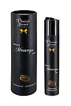 Массажное масло для с афродизиаком аромат шоколада Plaisir Secrets 59 мл - Love&Life