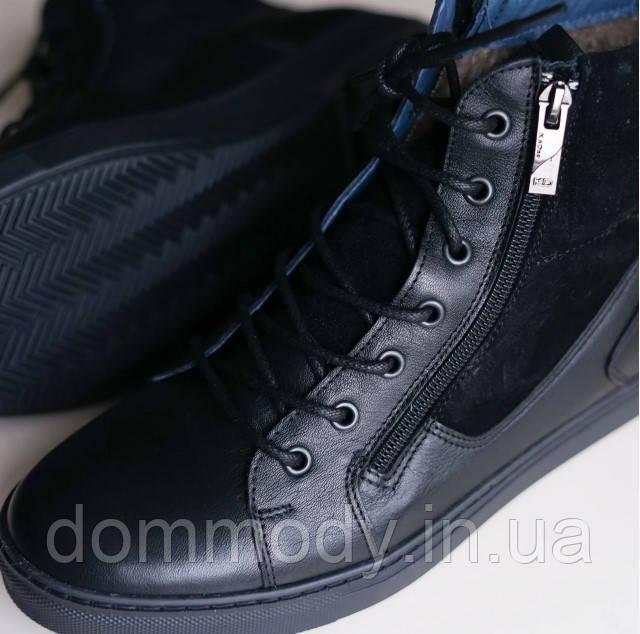 Ботинки мужские Youth shoes зимние