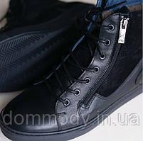 Черевики чоловічі Youth shoes зимові
