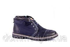 Ботинки мужские синего цвета Youth shoes зимние