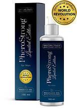 Мужское массажное масло с феромонами PheroStrong Limited Edition 100 мл - Love&Life