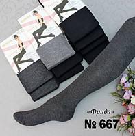 Теплые колготки женские Фрида, кашемир+шерсть  44-48  р, фото 1