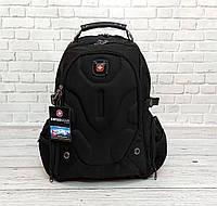 Вместительный ортопедический рюкзак. Черный. 35L / s6612 black