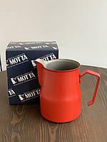 Питчер (молочник) Motta Europa 500 мл Пітчер Мотта Європа