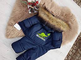 Красивый зимний детский комбинезон раздельный на рост 86-116 см