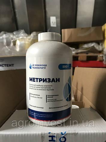 Гербіцид Метризан (аналог Зенкор) флакон 0,5кг, фото 2