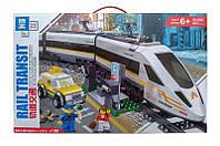 Конструктор Kazi 98223 Скоростной поезд  641деталей
