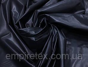 Плащевка Лаке Темно Синий