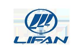 Дефлекторы на боковые стекла (Ветровики) для Lifan (Лифан)