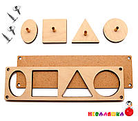 Заготовка Рамка Вкладыш 4 Геометрические Фигуры в Ряд для бизиборда Дерев'яні вкладиши для бізіборда, фото 1
