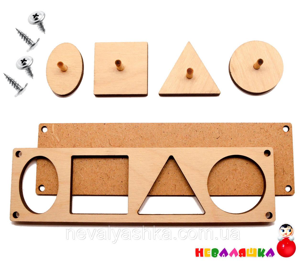 Заготовка Рамка Вкладыш 4 Геометрические Фигуры в Ряд для бизиборда Дерев'яні вкладиши для бізіборда