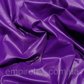 Плащевка Лаке Фиолетовый