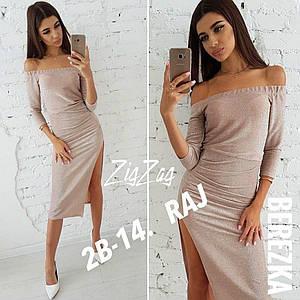 Вечернее платье в расцветках (UR-3023)