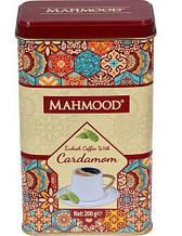 Кофе молотый Турецкий кофе с кардамоном Mahmood  , ж\б , 200 гр