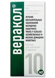 Веракол раствор для инъекций, 10 мл, Хелвет