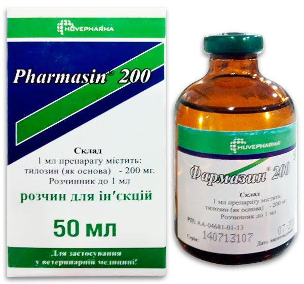 Фармазин 200, 50 мл,  Хювефарма (Болгария)