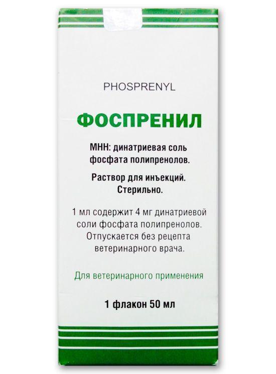 Фоспренил, 50 мл, Микро-плюс