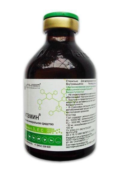 Нитамин, 50 мл, Нита-Фарм