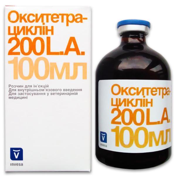 Окситетрациклин 200 ЛА, 100 мл, Invesa (Инвеса)