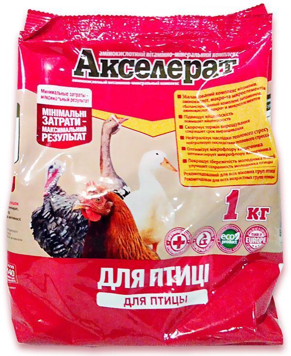 Акселерат для птицы, 1 кг, O.L.KAR. (Олкар)