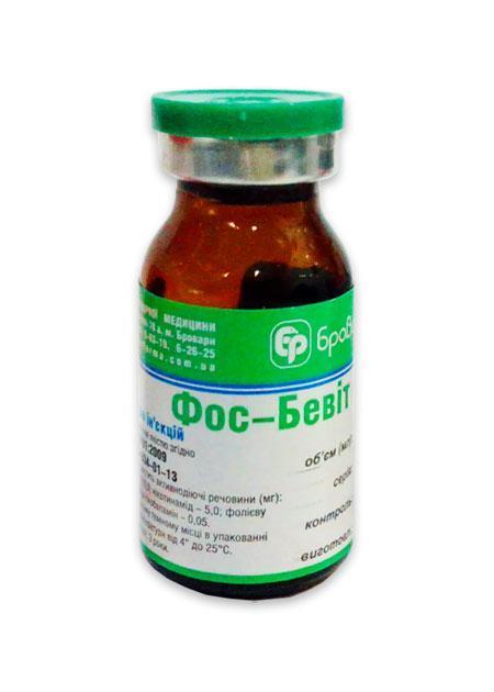 Фос-Бевит раствор для инъекций, 10 мл, Бровафарма