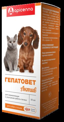 Гепатовет Актив для кошек и собак, 50 мл, Апиценна