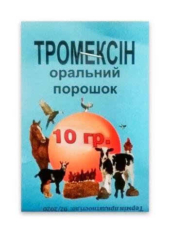 Тромексин 10 г, Invesa (Инвеса), Вдовица В.Е.