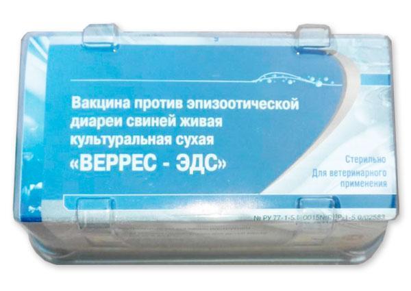 Веррес-ЭДС, 1 фл - 3 дозы
