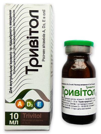 Тривитол раствор витаминов АД3Е в масле для инъекций, 10 мл, O.L.KAR. (Олкар)