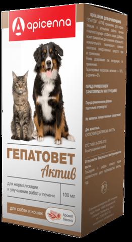 Гепатовет Актив для кошек и собак, 100 мл, Апиценна