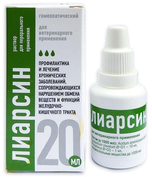 Лиарсин раствор для перорального применения, 20 мл,  Хелвет