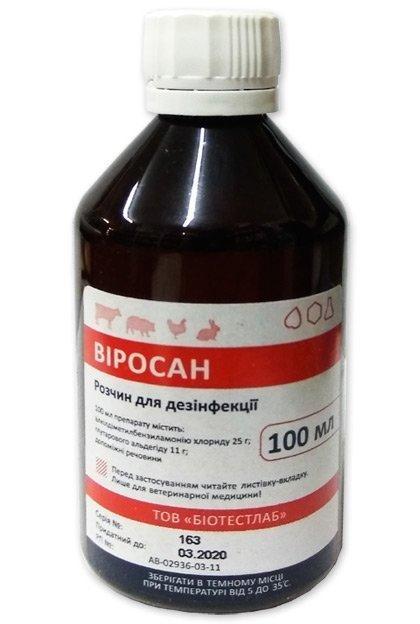 Виросан раствор для дезинфекции, 100 мл, БиоТестЛаб