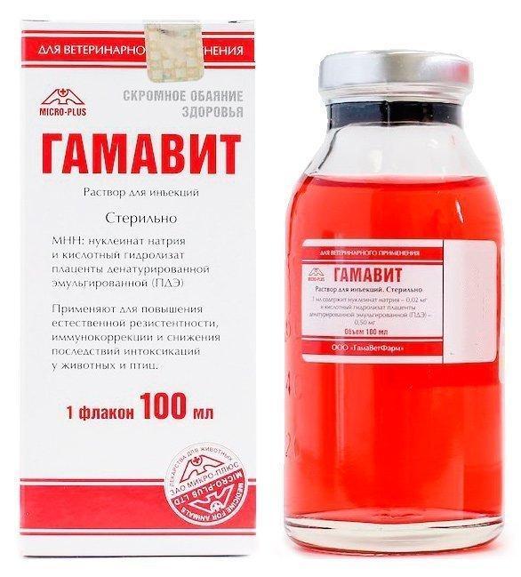 Гамавит иммуномодулирующее средство, 100 мл, Микро-плюс