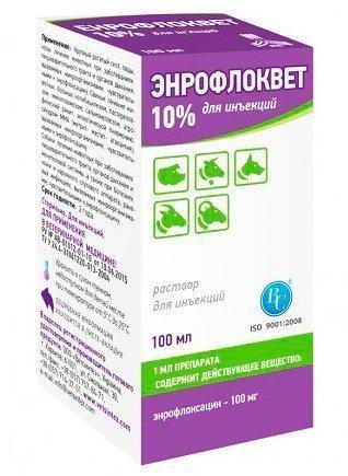Энрофлоквет 10% раствор для инъекций, 100 мл, Ветсинтез