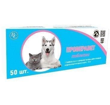 Проверавет таблетки для кошек и собак, 50 табл., Ветсинтез