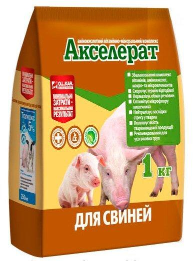 Акселерат для свиней, 1 кг, O.L.KAR (Олкар)