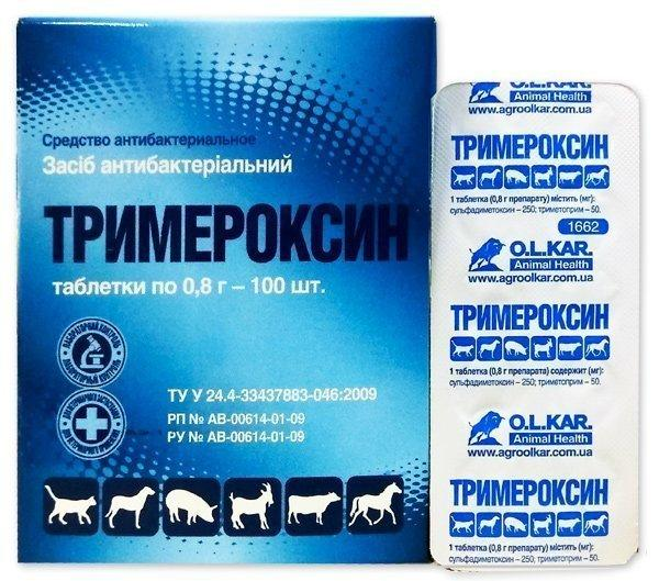 Тримероксин, 100 табл., O.L.KAR. (Олкар)