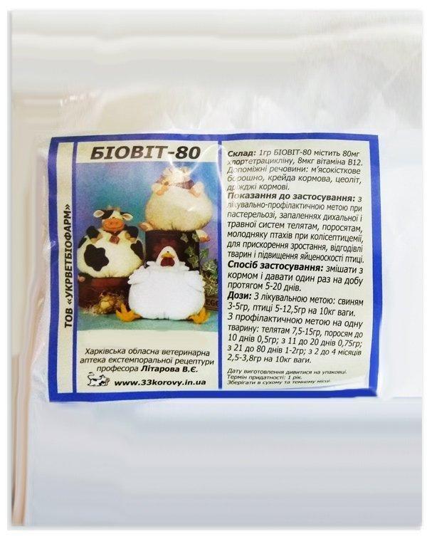 Биовит-80, 500 г, Укрветбиофарм
