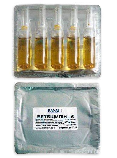 Ветбицилин-5 раствор пролонгированного действия, 5 мл, Базальт